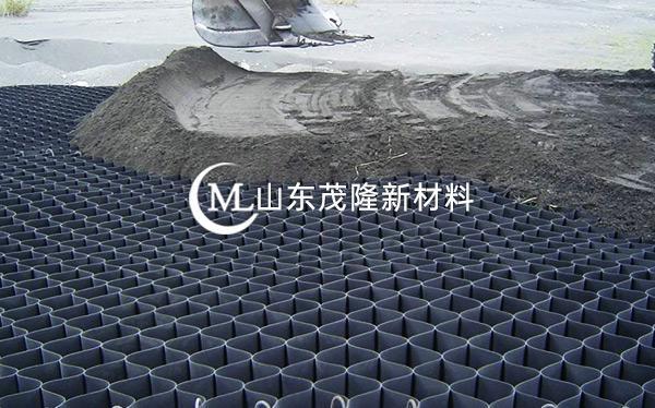 《京雄高速1标》土工格室施工