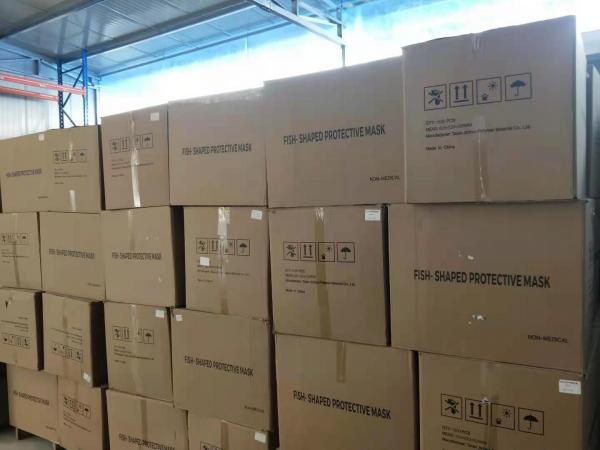 山东茂隆新材料向深圳启迪环境城市环境服务集团疫区同胞捐赠口罩50000只  第2张